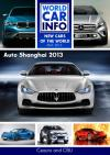 Worldcarinfo.com - New Cars of the World, May 2013 issue is out now